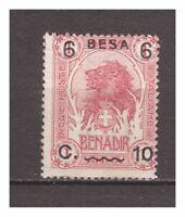 S16830) Somalia 1922 MNH New Def. 6b Su 10b 1v. Sass. 25