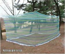 Korea Outdoor Mosquito Net Yard Garden Military green For 14-15 Persons & String