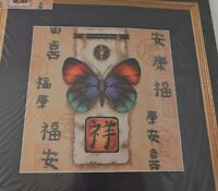 DIMENSIONS 'Oriental Butterfly' Counted Cross Stitch Kit 35034
