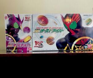 Kamen Rider OOO 10th Anniversary DX OOO Driver & Medal Set