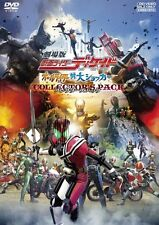 KAMEN RIDER DECADE: ALL RIDERS VS DAI-SHOCKER COLLECTOR'S PACK-JAPAN 3 DVD S95