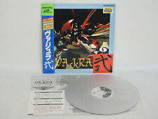 VAJRA II 2 PC Engine LCD Laser Active LD Rom Rom Ref/2470 Pioneer 3D Game