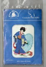 Fond Memories Counted Cross Stitch Kit Acrylic Switchplate Geisha w Parasol
