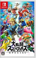 NEW Nintendo Switch Super Smash Brothers SPECIAL 40734 JAPAN IMPORT