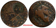 """Mexico Copper ND (ca.1858) 1/8 Real,Octavo Countermark """"Z"""" ZAMORA  KM L81 #10144"""