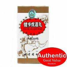 Tong Ren Tang  Jian Bu Hu Qian Wan 200 pills for Muscle and knee pain(New!)