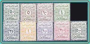 👉🏻 Egypt 1962-63 OFFICIALS SC#071-79 MNH  CV$52.50 (D1)