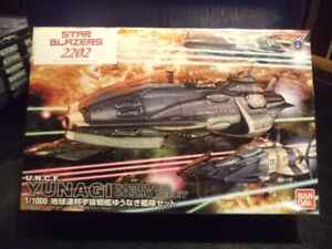 Star Blazers -UNCF Yunagi Combined Cosmo Fleet 1/1000 Scale (Bandai) NRFB