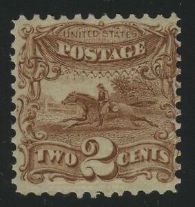 113 Var, SPLIT GRILL - Mint Never Hinged - Philatelic Foundation Certificate