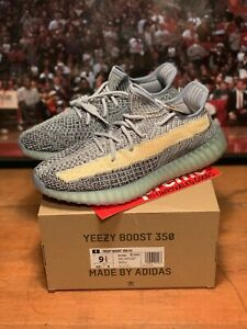 adidas Yeezy Boost 350 V2 Ash Blue - Size 9.5 - Ships Now!