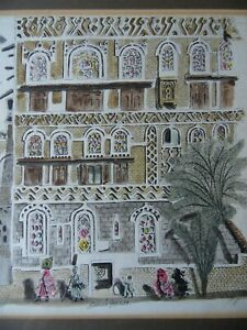 Yemen Sanaa House, Fuad Al-Futaih Hand Finished Print. 1990