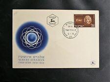 TIMBRES D'ISRAEL : ALBERT EINSTEIN - 1er JOUR  3. 1. 1956 - TBE