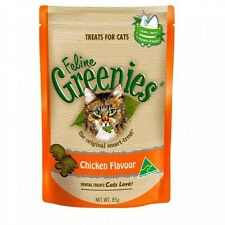 GREENIES FELINE Chicken Flavour Dental Treats for Cats (85g)