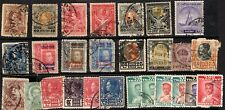 Thailand collection - mixed condition used