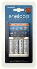 Panasonic Eneloop PRO Charger BQ-CC55 + 4 x R6/AA Eneloop PRO 2500mAh BK-3HCDE