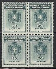 Greece 1936 Revenue 20 dr block 4 Mnh