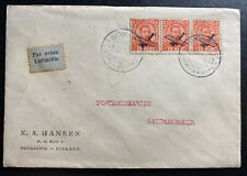 1929 Reykjavik Iceland First Flight Airmail Cover to Saudarkrokur Sc#C1