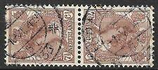 NEDERLAND; NVPH   61b (tete-beche) gebruikt/USED
