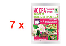 "Super ISKRA  ""Double effect"" 10g tablet From 60 species of insects and pests"