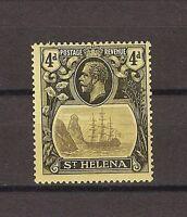 "ST HELENA 1922 SG 92A ""Broken Mainmast"" Fine Mint Cat £275"