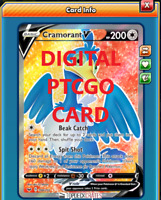 Cramorant V Full Art SWSH Pokemon TCG Online PTCGO 198/202 DIGITAL CARD