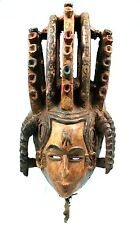 Art Africain Arts Premiers Tribaux - Spectaculaire Masque Igbo Ibo - 47 Cms