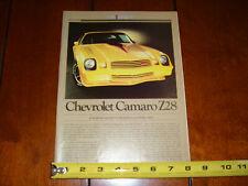 1980 CAMARO Z28 ORIGINAL ARTICLE