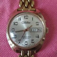 Slava Automat 27J GOLD PLATED cal.2427 1970's Day&Date Men's Wristwatch