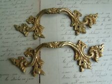 French antique  2  of drawer pulls ,cabinet pull handles  ornate bronze