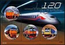 Trains mnh souvenir sheet 4 round stamps 2017 Thailand 120th Anniv State Railway