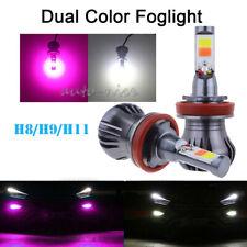 2X COB H8 H11 H9 Fog Light Pink Purple White LED Bulb Daytime Running Light DRL