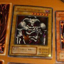 YU-GI-OH JAPANESE ULTRA RARE CARD RB-03 Summoned Skull JAPAN ** P5