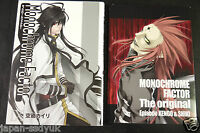 JAPAN Kaili Sorano manga: Monochrome Factor 9 Limited edition with CD