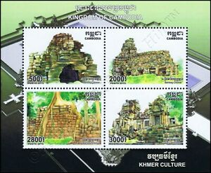 Khmer Culture (IV): Temple Banteay Chhmar -SPECIAL SHEET (326A)- (MNH)