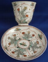 Antique 18thC Chinese / Japanese Porcelain Kakiemon Cup & Saucer Porzellan China
