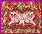 Print - Louis Wain - Trippy Kitty