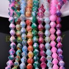 New 50pcs 6mm Bicone Faceted Glass Loose Spacer Colorized Beads Random Mixed