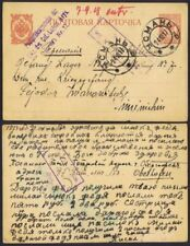 Used George V (1910-1936) Cover European Stamps