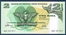 PAPOUASIE NOUVELLE GUINEE - 2 KINA - Pick n° 5.c de 1981 en NEUF AKG 001837