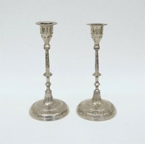 """Lot of 2 Z.Y. India World Gift 6.5"""" Silver Candlesticks B9276"""