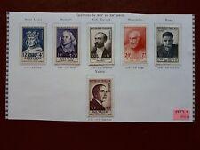 Timbres français : année 1954 Y&T n° 989 à 994 * célébrités du XIII