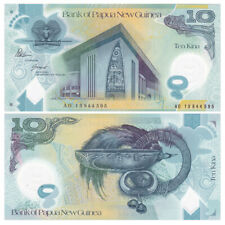 Papua New Guinea Polymer Banknotes Money Collect 10 Kina UNC 2013