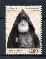 Armenia 2017 MNH George V Catholicos of All Armenians 1v Set Religion Stamps