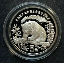 5 Yuan 1986 China WWF Riesenpanda 22,22 g .900 Silber KM#150
