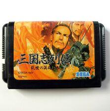 SANGOKUSHI RETSUDEN (JAP) - Jeu pour Sega Megadrive - Game for Sega Mega Drive
