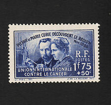 1938 France Common Design Curie Sc#B76 Mint Never Hinged VF 17300