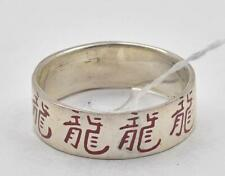 new old stock 925 Sterling Silver Red Enamel Asian Letters band ring sz 11 & 1/2