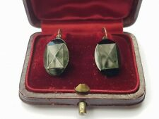 Ancienne Jolie Paire De Boucles D'oreille - Old Earrings