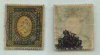 Russia 1884 SC 40 used wmk vlp . f2413