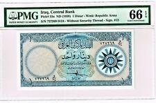 Iraq: 1 Dinar ND (1959) Pick 53a, PMG Gem Uncirculated 66 EPQ